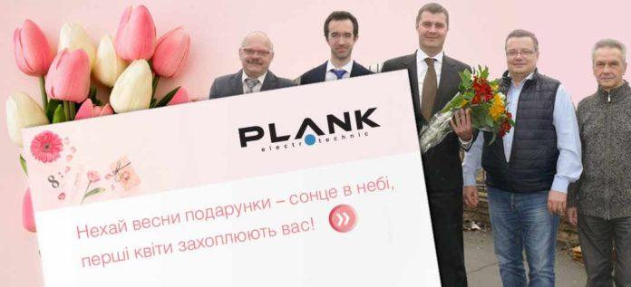Планк