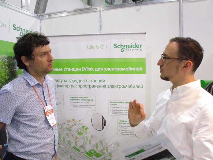 Kyiv-Plug-In-Ukraine-2019-5