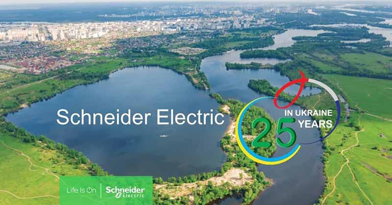 шнейдер-электрик-украина-25
