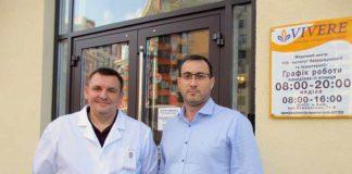 альфа-проект-атомэнергоспецзащита-клиника-vivere-17