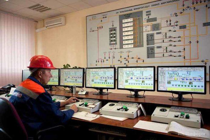 энергостратегия-украины-2035