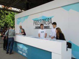 фестиваль-архитекторов-prostoneba-2019-5