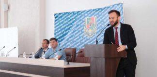 луганщина-госэнергоэффективности-семинар