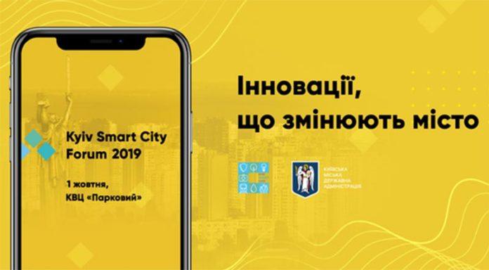 Kyiv-Smar--City-Forum-2019