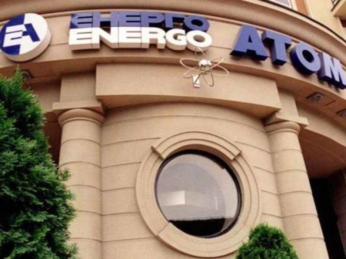 энергоатом-турбоатом-модернизация-аэс