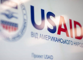 проект-USAID-гарантированный-покупатель