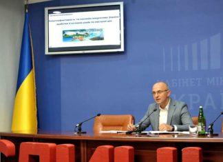 савчук-госэнергоэффективности-пресс-конференция