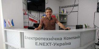 E.Next-Кузовкин