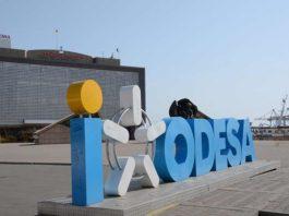 Электроника-и-энергетика-Одесса-2019