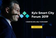 Kyiv-Smart-City-Forum-2019