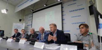 коалиция-цифровой-трансформации-украины