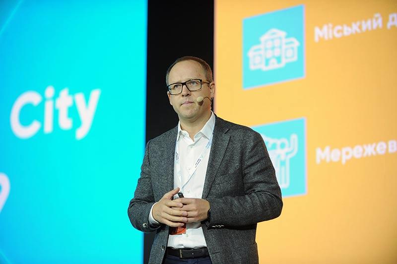 Kyiv-Smart-City-Forum-2019-3
