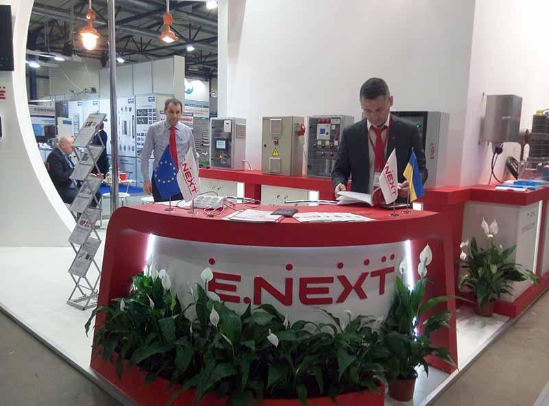 E.NEXT-Украина-Энергетика-в-промышленности-2019-9