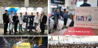 E.NEXT-Украина-World-Skills-Ukraine-2019