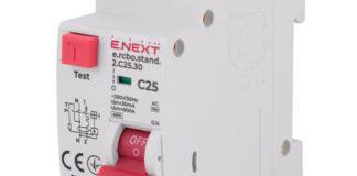 E.NEXT-выключатели-серия-Standard-1