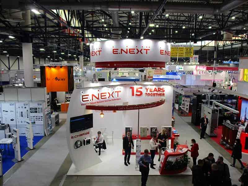 Энергетика-в-промышленности-2019