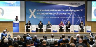X-Международный-инвестиционный-форум-по-возобновляемой-энергетике