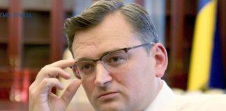 Дмитрий-Кулеба-вице-премьер