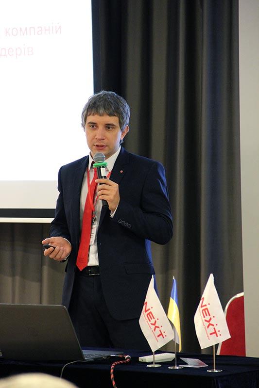 E.Next-саммит-3