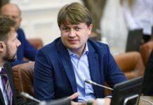 Андрей-Герус-ВР