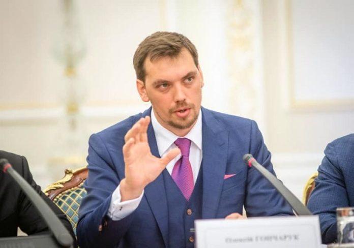 Гончарук-премьер-министр-Украины