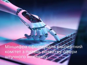 ИИ-Украина-1