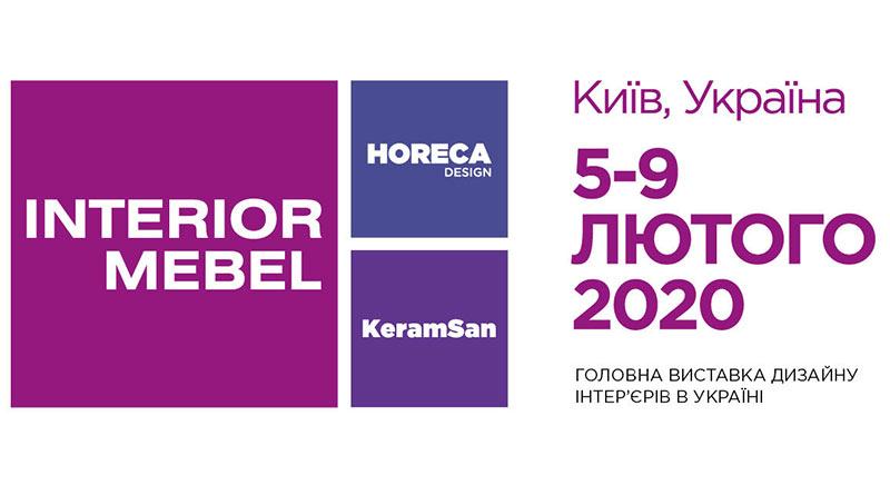 Interior-Mebel-2020