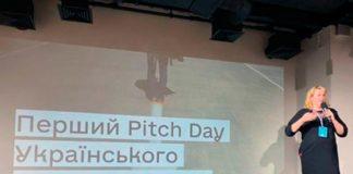 украинский-фонд-стартапов