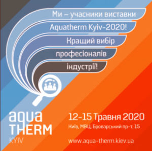 Aquatherm-Kyiv-2020