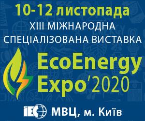 EcoEnergy-2020