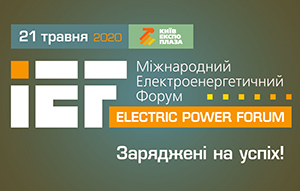 Electric-Power-Forum-2020