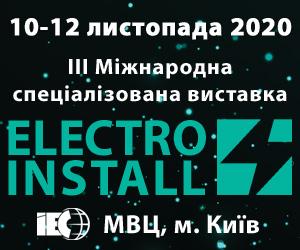Electro Install-2020