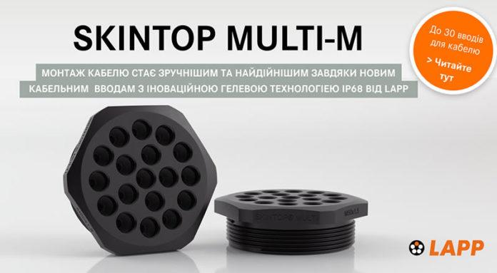 LAPP-SKINTOP-MULTI-M-