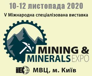 Mining&Minerals-Expo-2020