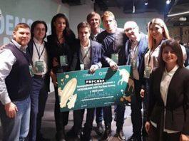 ТОП-50-украинских-стартапов-года