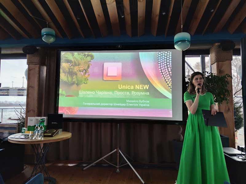 Unica-New-2020-16