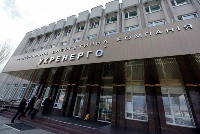 Укрэнерго-ВИЭ-СЭС