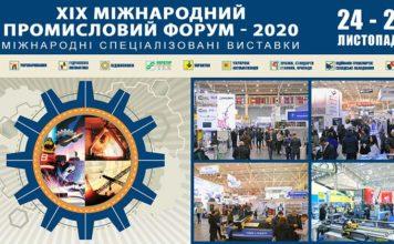 Электроблюз-промышленный-форум