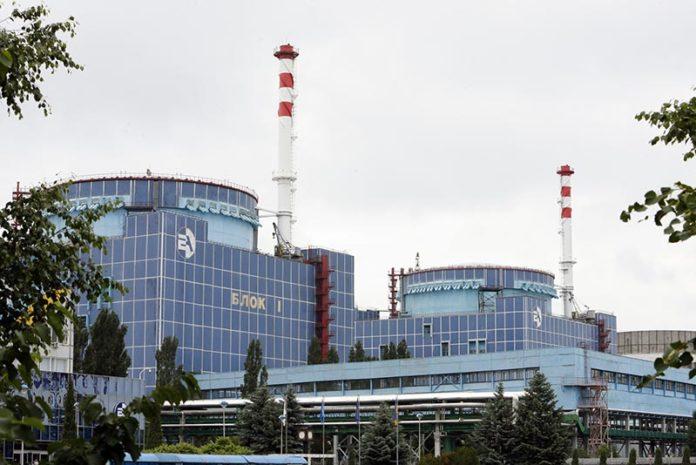 Энергоатом-СНБО-энергорынок-1