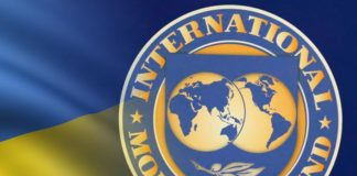 МВФ-инвесторы-ВИЭ-Украина