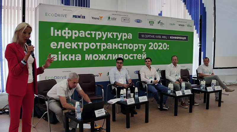 Электроблюз-Aqua-Therm-Kyiv-2020-2-6