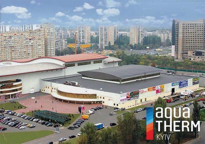 Электроблюз-Aquatherm-Kyiv-2020