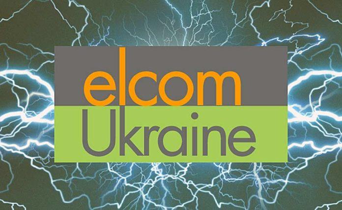 Электроблюз-Elcom-2020-1