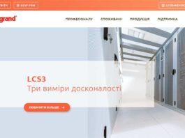 Электроблюз-Legrand-новый-сайт-1