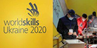 Электроблюз-E.NEXT-Украина-WorldSkills-Ukraine-2020