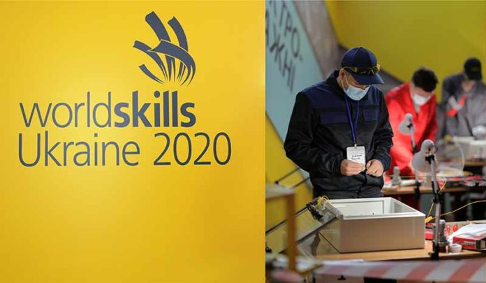 Электроблюз-E.NEXT-Украина-WorldSkills-Ukraine-2020