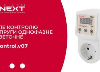Электроблюз-E.NEXT-Украина-реле-e.control.v07