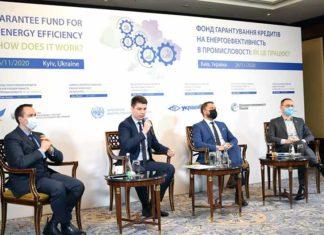 Электроблюз-фонд-гарантирования-кредитов-на-энергоэффективность-в-промышленности