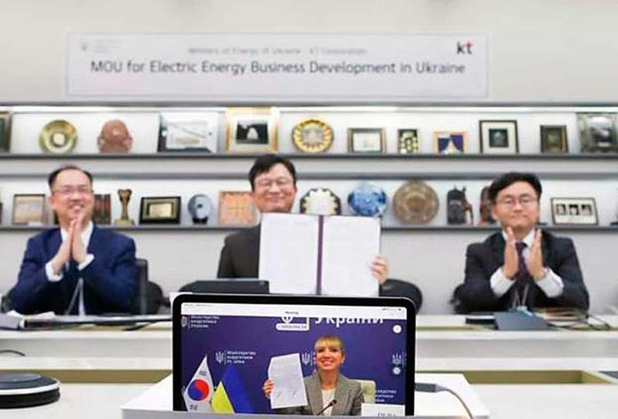 Электроблюз-минэнерго-корпорация-КТ-умный-учет