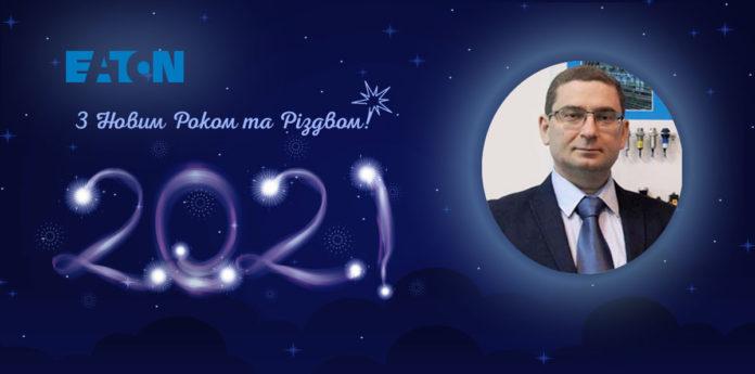 Электроблюз-Итон-Украина-новый-год